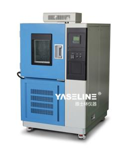 北京有口碑的低温试验箱生产基地