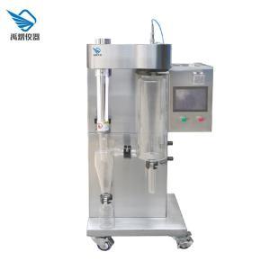 青岛小型喷雾干燥机,实验室喷雾干燥机设备