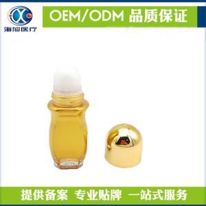 艾灸液代加工贴牌oem定制生产厂家