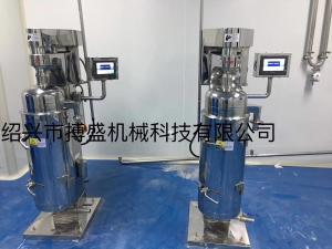 供應廣西高速管式離心機GQ142R中藥澄清型管式離心機