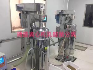供应天津高速管式离心机GQ105R中药口服液澄清型管式分离机