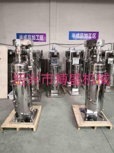 供應河南高速管式離心機GQ105R中藥澄清型管式分離機