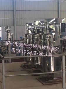 供应河北高速管式离心机GQ105R液固高效分离型管式分离机