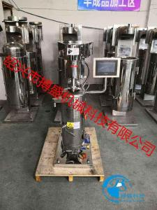 GQ75R洁净实验室液固型管式离心机