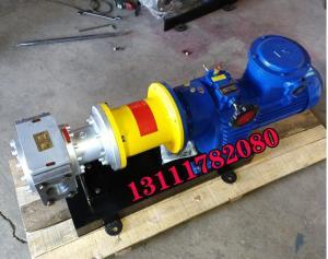 磁力齿轮泵,无泄漏磁力齿轮泵,不锈钢磁力齿轮泵
