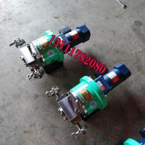 磁力泵,磁力齿轮泵,不锈钢磁力泵,高温磁力泵