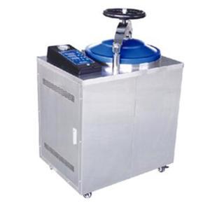醫療高溫消毒鍋DGL-75GII 脈動真空立式壓力蒸汽滅菌器