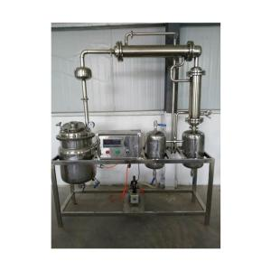 20L多功能中藥真空提取濃縮機組生產廠家