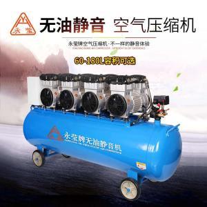 永瑩無油靜音活塞機空壓機小型無聲氣泵便攜空氣壓縮機220V