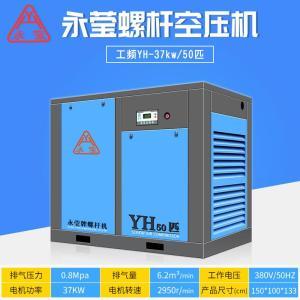 空壓機螺桿無油靜音50hp空氣壓縮機高壓37kw永磁變頻螺桿式空壓機