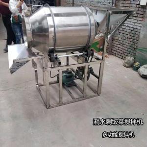 大容量腊肉拌料不锈钢搅拌机 牛羊肉腌肉机