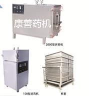 轉筒式臭氧消毒柜
