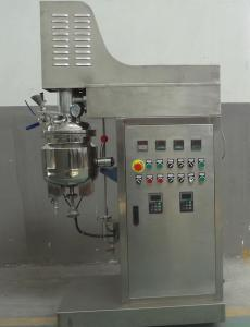 实验室乳化机