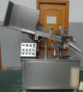 金属软管灌装机