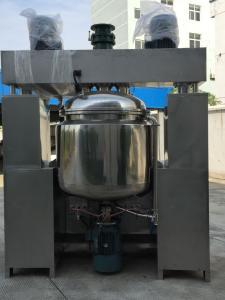 500L真空制膏機