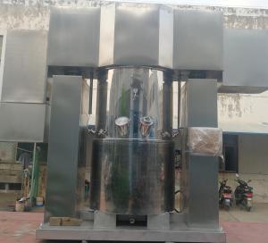 1000L混合攪拌機