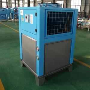 工业冷水机厂家发货 富兰特冷水机全国服务销售