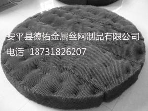 304不銹鋼絲網除沫器 脫硫塔專用316L絲網捕沫器
