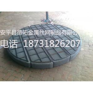 304不锈钢丝网除沫器 304丝网除雾器 316L捕雾器