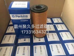 納污容量大66031-3002空壓機濾芯
