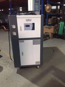 供应厂家特价直销低温水制冷机