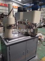 供应实验型强力分散机 玻璃胶实验机 小型玻璃胶生产设备