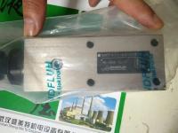 萬福樂防爆泄壓閥DNBPM22-25-G24/L15