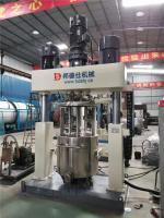 玻璃胶基料设备 专注强力分散机