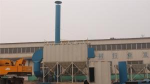 樂途環保 工業催化燃燒設備 噴漆房廢氣處理設備定制