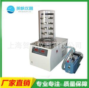 HF-FD-1真空冷冻干燥机/冻干机压盖型