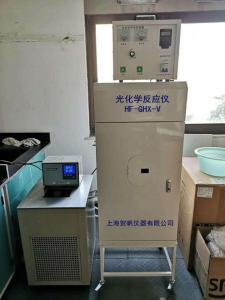 上海光化學反應儀廠家,多試管光化學反應儀