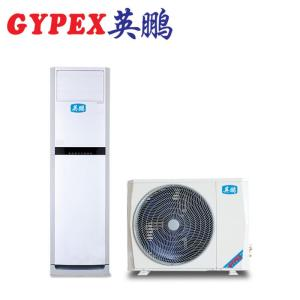 英鵬 揭東防腐空調立柜式KFG-7.5F