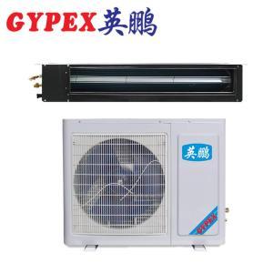 英鵬 梅縣防腐空調風管式KFR-7.5G