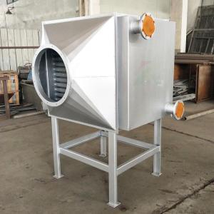 锅炉烟气冷却器,锅炉烟气余热回收,烟气余热回收换热器厂家-合肥宽信
