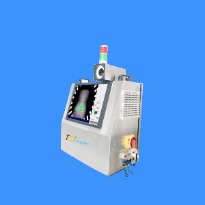 機器視覺藥品包裝OCR噴碼字符檢測系統
