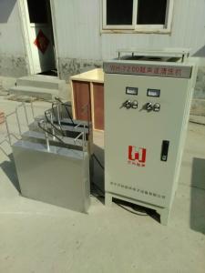 投入式超声波清洗机