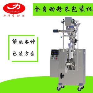 全自动药品调料粉剂包装机 有机肥粉小袋装机条状封口食品包装机器