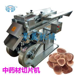 厂家供应中药材切片机QP-500可订制