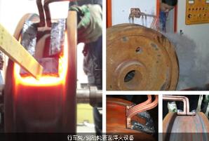 行車輪淬火設備
