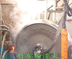 起重機車輪淬火設備