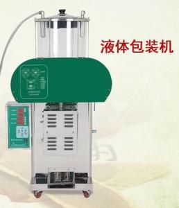煎药机价格YJX20/1+1自动中药煎药包装机