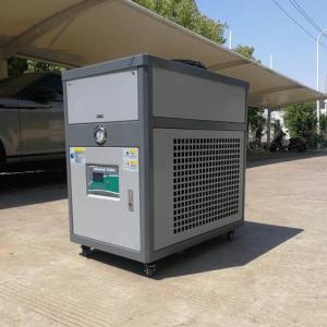 绍兴风冷式冷水机销售-来电咨询