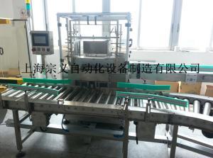 ZYZX-01CTB 侧推式装箱机宗义自动化设备 全自动药品装箱机器