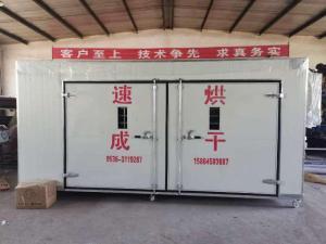 贡菊干燥设备