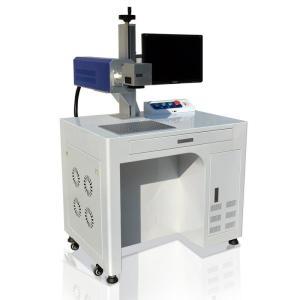 皮革专用激光打标机