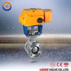 进口电动V型调节球阀 德国洛克