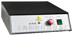 BX系列电热恒温加热板BX-30F