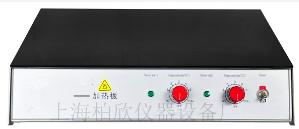 BX系列电热恒温加热板BX-35F