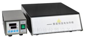 BX系列电热恒温加热板BX-30S