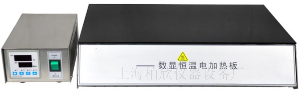 BX系列电热恒温加热板BX-35S